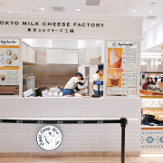 【台北微風南山美食】Tokyo Milk Cheese Factory東京牛奶起司工房 /東京必買伴手禮
