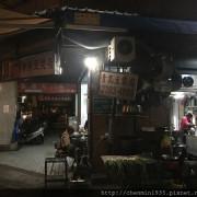 台北市中正區-青島豆漿