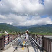 【花東】玉富自行車道,三仙台比西里岸找回最單純的自己