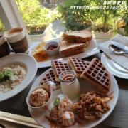 【台北中山區】捷運中山站『秀咖啡 SHOWCAFE』欣欣百貨/欣欣秀泰/體驗團
