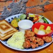 【板橋不限時咖啡廳】翁林.林Café-輕鬆舒適氛圍+餐點用心,寵物友善餐廳,捷運新埔站附近早午餐推薦