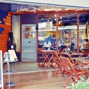[新北] 板橋巷弄中舒服又充滿文青氣息的翁林林Cafe(咖啡/早午餐)