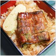 最好吃的鰻魚飯就在京桃山,日式懷石料理超值選擇