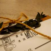 永和美食。餐酒|Moose A Maze 麋鹿·迷路 餐酒館 氛圍舒適 綜合野菇松露燉飯驚豔而迷人 附菜單/menu