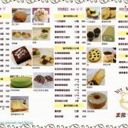 【宇哥去新竹】竹北的玩烘培手作園地,可以DIY蛋糕和各式甜點唷! 生日蛋糕自己做!