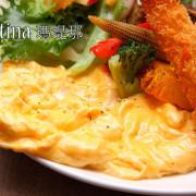 [桃園市] 小小細節大大用心,每一口都能嘗到紮實的好味道! Mattina瑪堤那早午餐