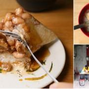 【台南美食】只賣兩小時就完售!比幽靈更幽靈的粽子老店:明和菜粽