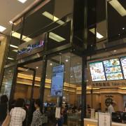 [桃園]添好運 台貿店。傳說中最親民米其林一星級餐廳