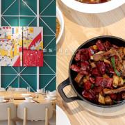 【男子的日常生活】開飯川食堂板橋遠百店,承襲老字號福利川菜的正統手藝,年輕新品牌翻滾你的味蕾。
