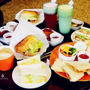 土司森林美味之旅-南門總店。近明德女中、中興大學平價早午餐,大份量又多樣化選擇,平價享受美味又可以吃飽飽!