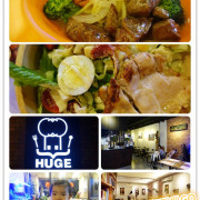 花蓮美食-HUGE 有趣屋 複合式餐廳 輕塩丨輕油丨一份減輕你負擔的輕料理