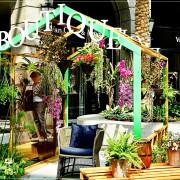 【BELLAVITA 寶麗廣場】市政府捷運站~將大自然帶進了城市中,讓昔日做為配角的綠色反客為主,綠意盎然,歐風庭園美景正好拍