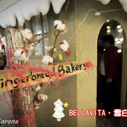 【玩樂.台北】BELLAVITA麗寶廣場~信義區貴婦百貨變成雪白的北歐小鎮,聖誕氣氛超濃厚!
