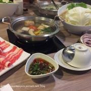 [食記・龍潭]好蒔鍋物Yum Shabu|平價獨享鍋 蔬果高湯