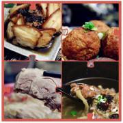 【宅配。方便料理包年菜】媽飽飽食舖 餐廳的料理。市場的價錢 媽咪們的好選擇 團購 宅配 自取