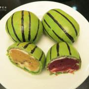 土城麵包店~格麥藝術蛋糕 新北好禮-西瓜酥