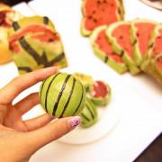 土城格麥藝術蛋糕+新北好禮+比賽得獎創意月餅西瓜酥+平價美味麵包+生日蛋糕推薦