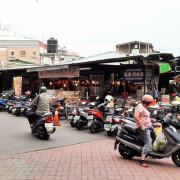 【台南市-南區】幸義滿月油飯  隱藏利南市場裡的幸福滋味