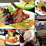 高雄左營區︱世奇文創餐廳 餐廳也有3D彩繪牆!!商旅內,文創藝術結合異國料理的平價高質感餐廳!