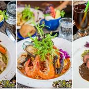 [食記] 爆量!飽食。義大利麵x排餐「世奇文創餐廳」都市中的小確幸~