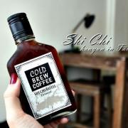 [高雄/左營區]世奇文創餐廳 戰斧牛排×威士忌咖啡×品茗高腳杯 創意質感兼具西餐廳