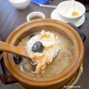 板橋六必居潮州沙鍋粥中山路本店|板橋人推薦第一名必吃美食