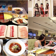 台南美食-芯芯要去【格樓主題餐廳-Grimm House】~HOT女大兵主題制服!私房鍋物|精緻肉品|buffet|創意料理
