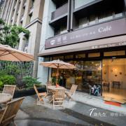 內湖美食【暖味】頂級飯店主廚自創品牌,湯品,輕食,親民價格,享受頂級美味