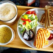 蝦毀!?日式居酒屋居然也吃得到早午餐! ✿✿ 鳴人食事处 GO Naruto ✿✿ 南京復興早午餐 / 早餐 / 輕食 / 高cp值 / 火影忍者迷必訪  推薦(菜單 menu)