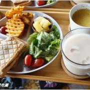 《捷運南京復興站早午餐》GO Naruto 鳴人食事處  不一樣的早午餐店  銅板價格熱壓吐司 美味讓你帶著走