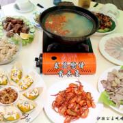 酋長宴『泰安戀情溫泉民宿』一泊三食/苗栗兩天一夜輕旅行/神畫峽谷