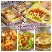 「嘉義東區韓式料理」五花肉•KR-韓國炭火BBQ!厚達2CM的嚴選豬五花烤的焦脆不油膩,火山雞蛋披薩鬆軟可口必點!適合親子共享好友聚餐的好選擇