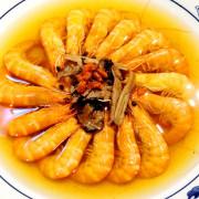 嚐嚐九九(台北東湖店)