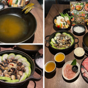 (西門)新品上市囉!蛤蜊雞湯、剝皮辣椒鍋 第二鍋65折 優惠只到11/30-打狗霸