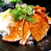|台灣·台北·覓食|打狗霸TAKAO1972·海鮮食材也太新鮮·價格好實在CP值高·環境優越用餐好享受