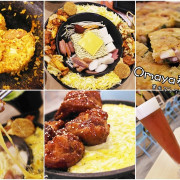 [台南永康區]OMAYA春川炒雞 -一鍋3吃的辛普森鍋,美味的韓式料理!