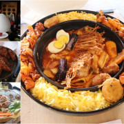 (台南永康)OMAYA春川炒雞 牽絲起司韓式料理 罪惡感能吃嗎?