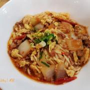 【新竹餐廳】有媽媽味的家常小吃麵館《北香哨子麵》炸醬麵/肉燥麵/紅油抄手