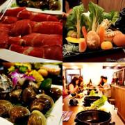【台北。美食】後山埤 / 喜園風味涮涮鍋,食在安心,高品質健康的火鍋店