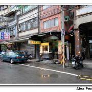 基隆市-黃家麵線羹(麥克麵線)+孝三路大腸圈