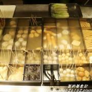 【新北板橋區】回訪口味依然好吃的『甜不二黑輪店』板橋銅板美食/消夜首選/近致理科技學院