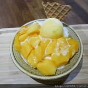 大稻程第一家枝仔冰城~台北終於有了/台北第一家/也是台灣創始枝仔冰/必吃