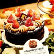 樂田麵包屋 南海店