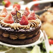 【食記.台北】樂田麵包屋(南海店) - 草莓季開跑了 | 可口的草莓蛋糕及草莓麵包太誘人啦!