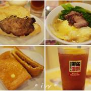 ♡ 新竹食 ♡ 元朗茶餐