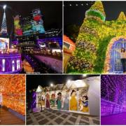 2020新北耶誕城首度結合迪士尼耶誕盛宴|參觀路線必拍景點建議|板橋車站周邊美食推薦
