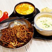 【MA C SO YO】公館韓式料理~愛吃韓式料理的必推名店之一,炸醬麵/海鮮豆腐煲/韓式蒸蛋/歐嬤嬤OH MAMA炸雞/焦糖瑪奇朵/蜂蜜柚子茶