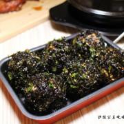 公館新開幕韓式料理『Ma C So Yo』台大商圈韓式炸雞