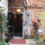 【信義安和站】二樓發現頹廢的老靈魂~Congrats Café