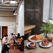 信義安和站 | Congrats Café遷新址 台北不限時咖啡 文青清新深夜咖啡廳 - ifunny 艾方妮的遊樂場
